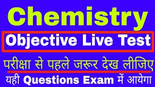 Chemistry Live Test | chemistry online test,online chemistry test for class 12