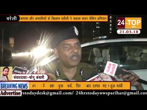 24hrstoday Breaking News:- Report By Sonu Ansari