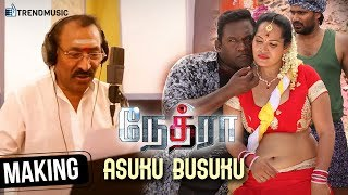 Askku Busku Nethraa Making   Song   Vinay, Venkatesh, Srikanth Deva   Trend Music