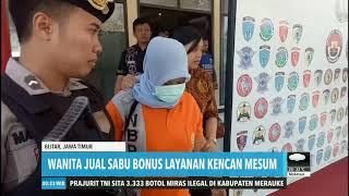 Wanita Jual Sabu Bonus Layanan Kencan Mesum | REDAKSI MALAM (1…