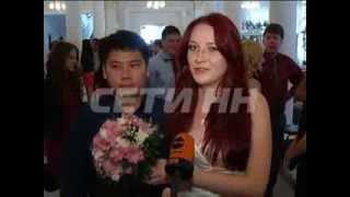 Нижегородские молодожены отринули страшный стереотип