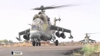 Авиация ВКС России в Сирии: вертолёт Ми-24