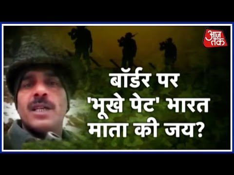 Khabardaar: BSF Jawan's Videos Top Officer Says He Has Drinking Problem