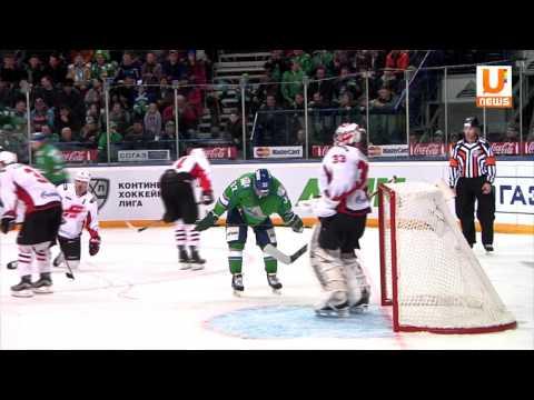 Хоккей: Салават Юлаев и Осмкий Авангард