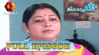 Mizhineerpookkal EP-17 TV Serial Full Episode