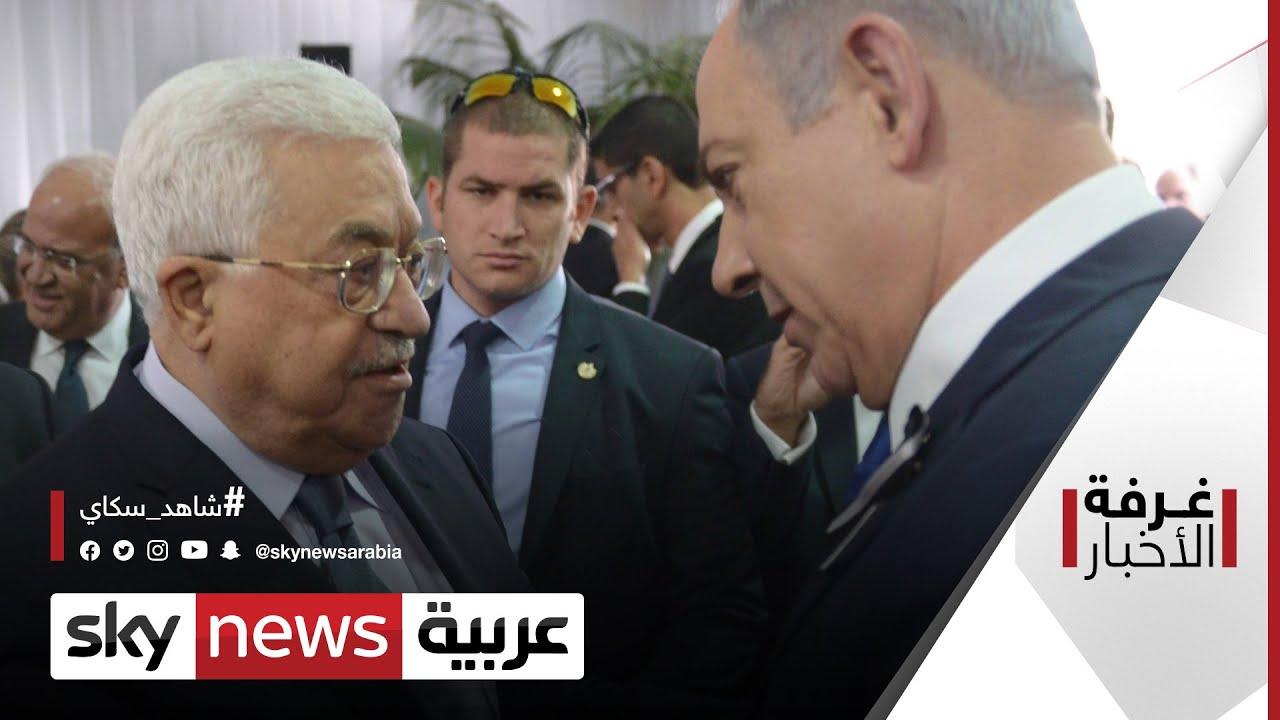 إحياء مسار سلام الشرق الأوسط | غرفة الأخبار  - نشر قبل 4 ساعة