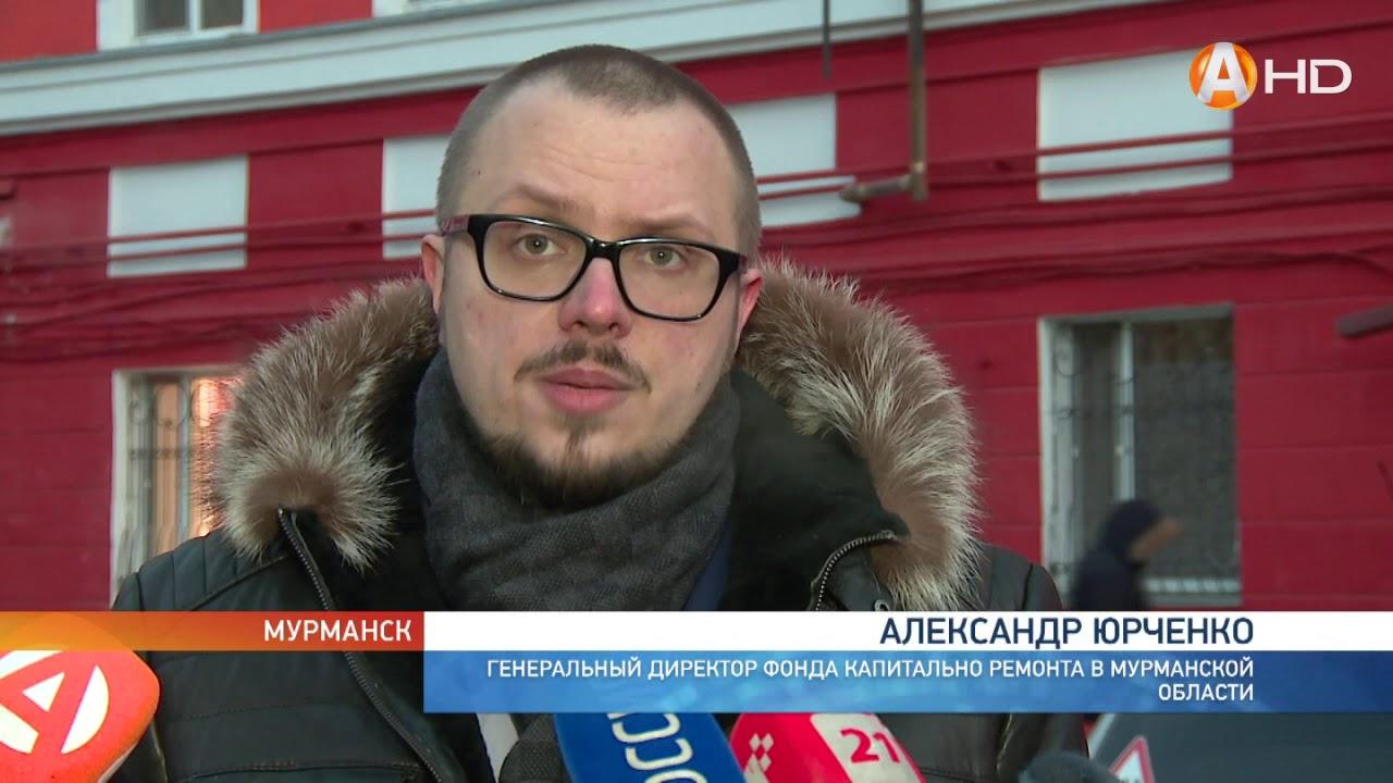 Нехороший результат - в Мурманске перед Новым годом проверили ...