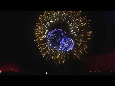 animation firework