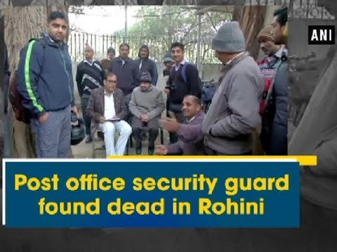 Post office security guard found dead in Rohini - ANI News
