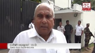 We are discussing on resigning - Gamini Lokuge