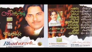 Bahadar Zeb New Pashto Song 2015 - Mashoom Zra