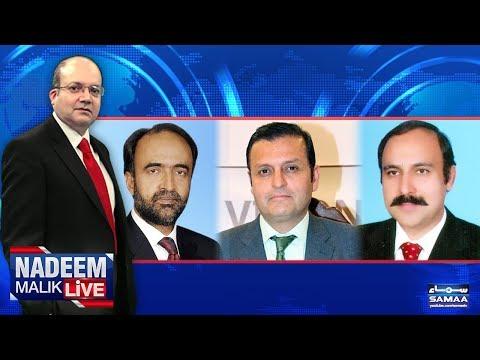 Nadeem Malik Live | SAMAA TV | 31 Jan 2018