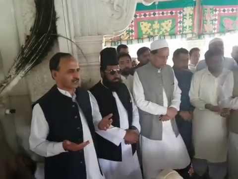 Capt (R) Muhammad Safdar Awanr visit Golra Sharif.