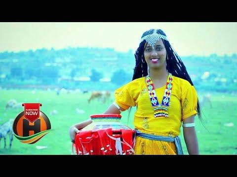 Nebil Muhedin - Way Naanno Dhagalaasi - New Ethiopian Music