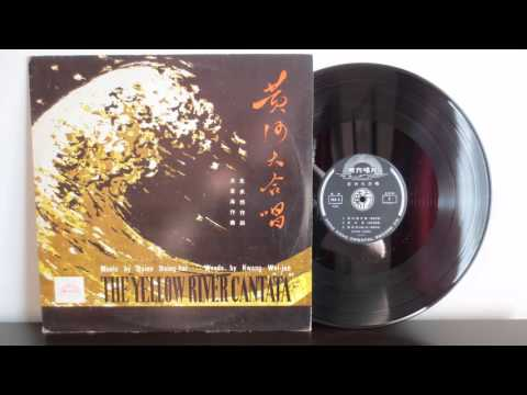 Central Philharmonic Society ‎– Yellow River Cantata (197?) - Chinese Classical - Vinyl