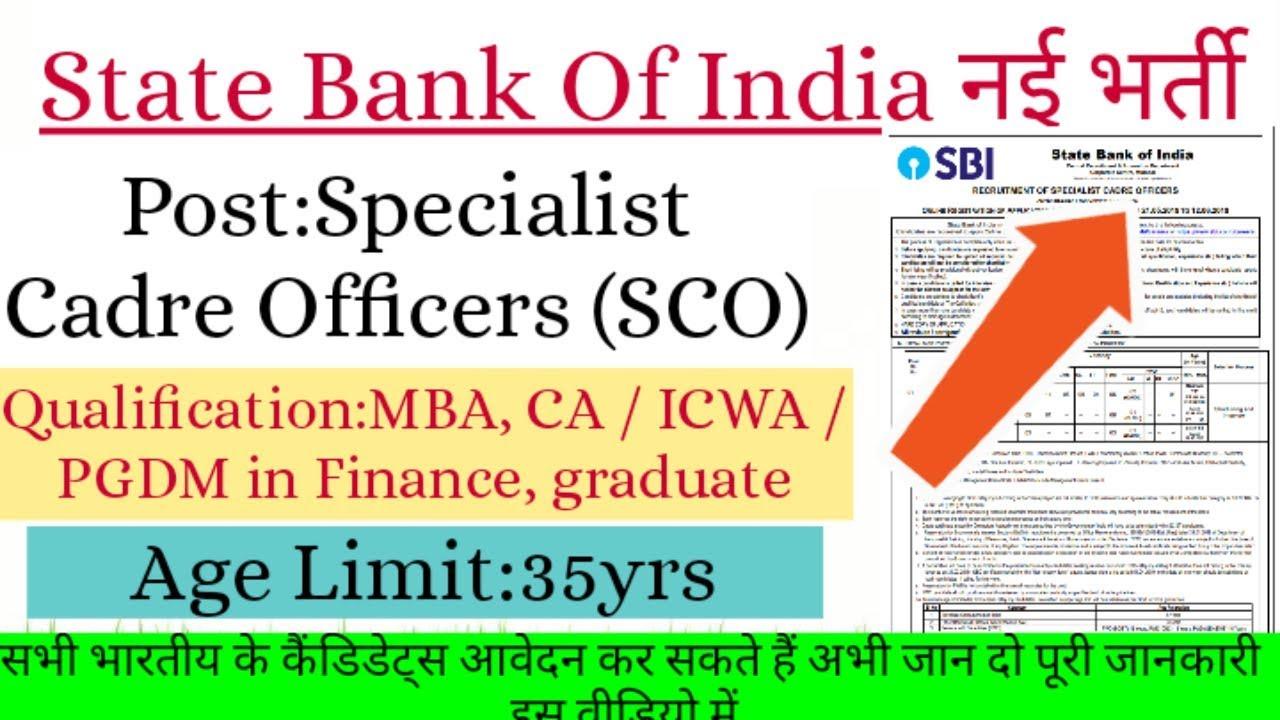 SBI SCO Online Form 2019