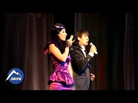 А.Начесова, А.Биштов - Отпущу | Концертный номер 2011