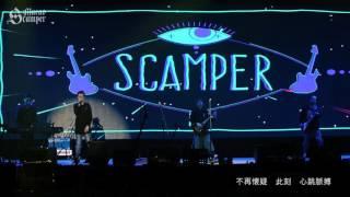 Scamper - 再遇見