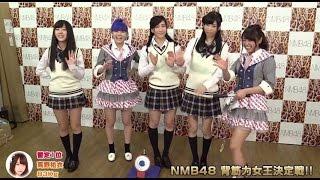 NMB48背筋力女王決定戦 10