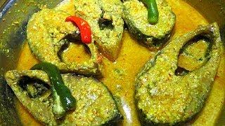 ভাপা ইলিশ   Traditional Steamed Hilsa Fish Recipe   Most Popular Ilish Bhapa / Bhapa Ilish Recipe