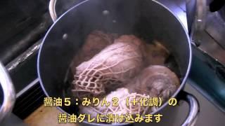 家二郎マニュアル ~おうちでラーメン二郎~ thumbnail