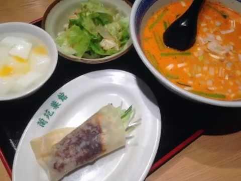中華料理,銀座蘭苑菜館,餃子,四川麻婆豆腐,エビスプレミアムビール