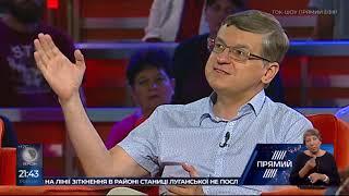 Зеленський ще не розуміє, що він президент-камікадзе - експерт