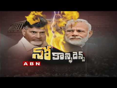 Is BJP Scared Of TDP No-Trust Motion In Parliament ? | Reasons Behind LS, RS Adjourn | Part 1