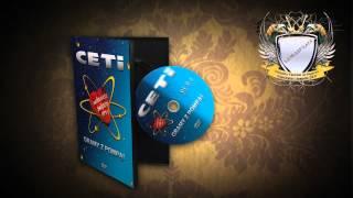 CETI - Gramy z pompą! Bootleg promo