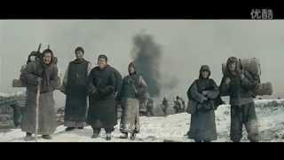 1942 - Trailer [VOSTE]