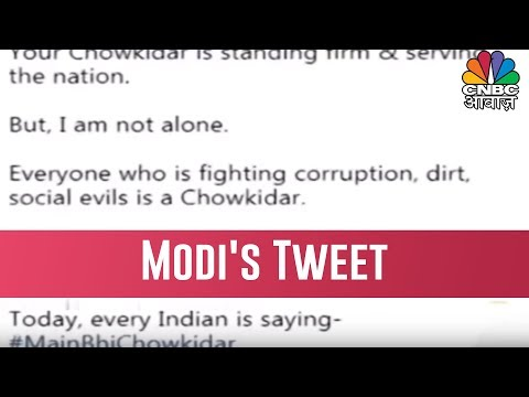 I Have Also Started Chowkidar Campaign Says Modi In Tweet Mp3