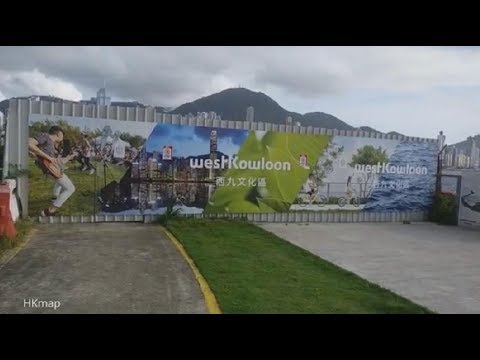 【Hong Kong Walk Tour】China Ferry Terminal → West Kowloon Culture District