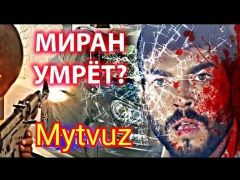 Beqaror 2 Sezon Ветреный 2 сезон Hercai 2  Sezon 14 Bölüm Yeni Sezon