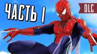 Человек-Паук PS4 Прохождение - Часть 1 - СЕРЕБРЯНЫЙ СОБОЛЬ