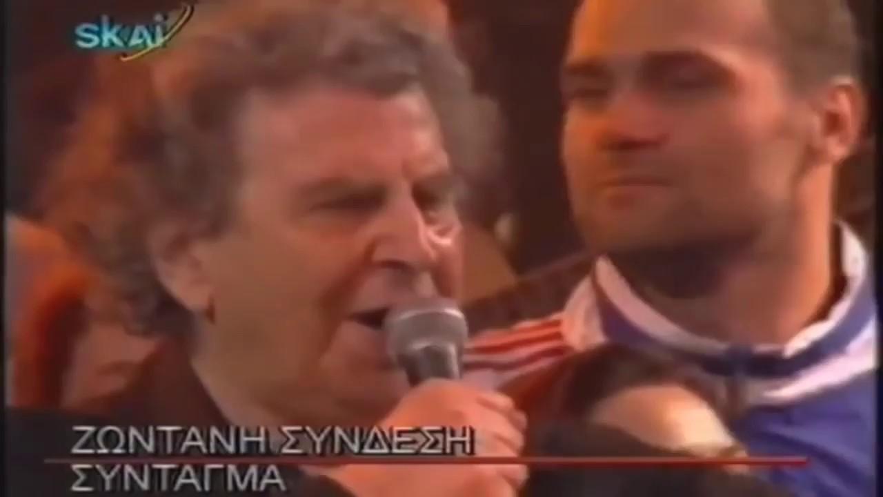 Преминуо Микис Теодоракис, велики пријатељ српског народа