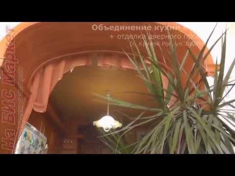 Кухня совмещенная с балконом (объединение кухни и балкона): фото и видео в Кривом Роге