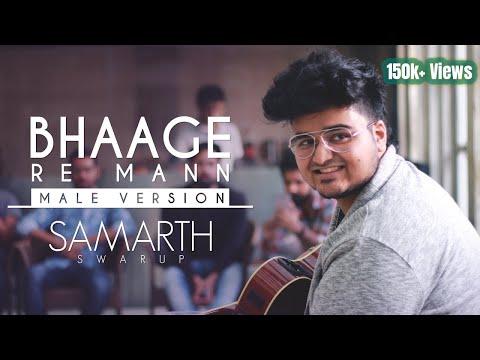 Bhage Re Man (Male Version)   Chameli   SAMARTH SWARUP