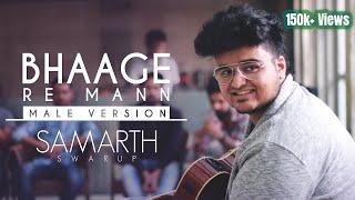 bhage re man male version chameli samarth swarup