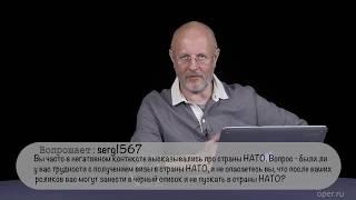 Гоблин - Про блок НАТО и путешествия по миру
