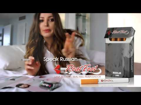 Sexy Girl Electronic Cigarette Commercial