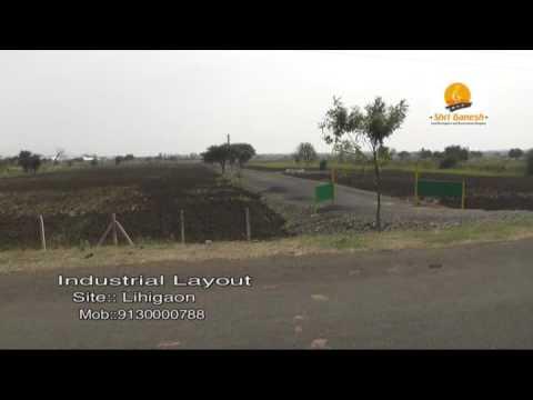 sgldc Lihigaon industrial layout