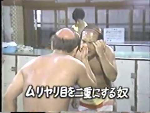 【19850727】 お父さんただいま 第6話 「銭湯ウォッチング」