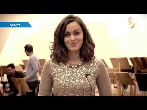 Հայ երգչուհին հանդես կգա Դրեզդենում