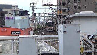 JR大阪環状線 60周年ロゴマーク掲出列車21 06 13