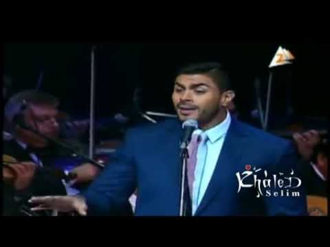 خالد سليم شايف البحر /Khaled Selim Shaef  Al Bahar
