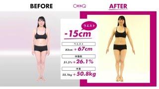 CREBIQ(クレビック)Before→After 映像|Before→After  CREBIQ~田中恵美さん~|表参道店 田中えみ 検索動画 23