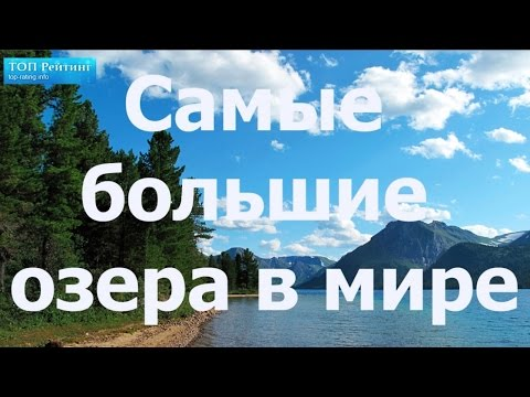 Озеро Байкал самое глубокое. Глубина Байкала. Где