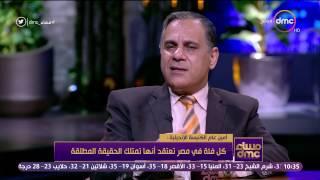 مساء dmc - أمين عام الكنيسة الإنجيلية: التطرف ظهر في السبيعينات وهذا بنى فواصل بين الشعب المصري