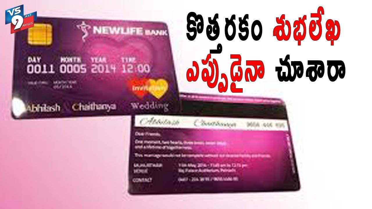Atm Style Wedding Invitations Cards In India Vs9news