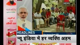 "Headline @ 8 PM | PM Modi did ""Mann Ki Baat"" for the 31st Time"